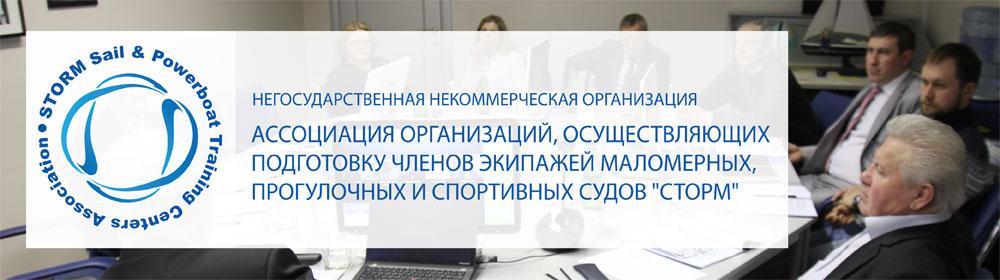 sptca.org